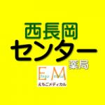 センターロゴマーク200_200