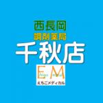 千秋店ロゴマーク200_200