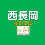 西長岡ロゴマーク200_200