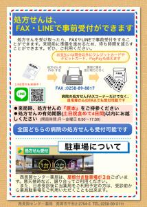 ニュースレター 2021_1_ 最終稿 (役員確認済み)_3